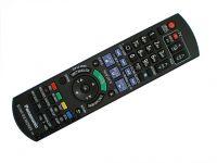 Panasonic-N2QAYB000759